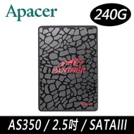 Apacer AS350 SATAIII 2.5吋 240GB SSD 固態硬碟