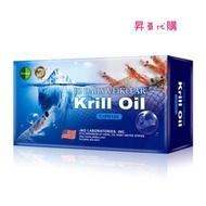 美國Natural D深海紅寶磷蝦油健康組