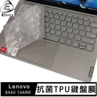 【Ezstick】Lenovo IdeaPad S540 13ARE 13吋 奈米銀抗菌TPU 鍵盤保護膜(鍵盤膜)