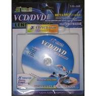 CD,VCD,DVD清潔片,消磁清潔片,光碟清潔片,雷射頭清潔片,CD-ROM Clean 清潔組,乾濕兩用