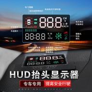 LEXUS凌志專用抬頭顯示器HUD投影NX200300ES200250RX300200T改裝ux