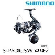 漁拓釣具 SHIMANO 20 STRADIC SW 6000PG [紡車捲線器]