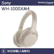 SONY - [新品] WH-1000XM4 無線降噪耳機 (銀色) (平行進口)