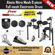 Alesis Nitro Mesh kit 8 piece Electronic mesh Drum