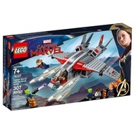 Lego 樂高 76127 Captain Marvel and The Skrull Attack