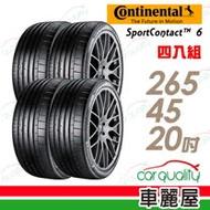 【德國馬牌】SportContact SC6 高性能輪胎_四入組_265/45/20
