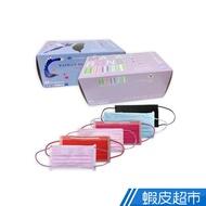 南六 醫用口罩 醫療口罩 雙鋼印MD 醫療級 公司貨 30入/盒 (包裝隨機出貨)