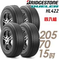 【BRIDGESTONE 普利司通】DUELER H/L422 PLUS 經濟節能輪胎_四入組_205/70/15(HL422+)