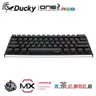 Ducky One 2 Mini RGB 機械式鍵盤 茶軸 中文 RGB 黑色 PBT二色