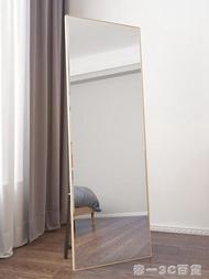 簡約家用試衣鏡臥室長鏡子全身鏡女穿衣鏡 實木立式落地鏡insYTL