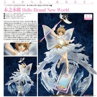 日空版 GSC 木之本櫻 Hello Brand New World 庫洛魔法使 12月延期 發售 日本帶回