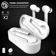 優質動聽~兩組入【T.A-JS】高階藍芽5.0耳機-白 藍芽耳機 快充長效 鋼琴烤漆 石墨稀震膜 防潑水 抗噪 原廠保固