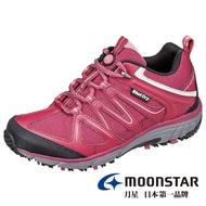 日本MoonStar防水透氣越野機能鞋-女