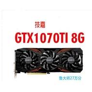 技嘉GTX1070TI 8G GAMING遊戲顯卡