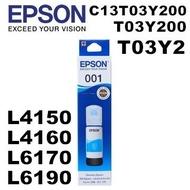 EPSON 001 / T03Y200 原廠盒裝墨水(藍)【適用】L4150/L4160/L6170/L6190