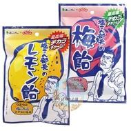 *貪吃熊*日本 鹽布長 北海道 鹽昆布部長檸檬糖 鹽昆布部長梅子糖 檸檬糖 梅子糖 鹽糖
