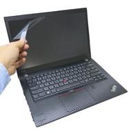 【Ezstick】Lenovo ThinkPad T480S 靜電式筆電LCD液晶螢幕貼(可選鏡面或霧面)