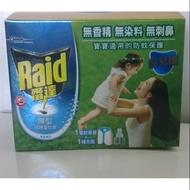 雷達薄型液體電蚊香  無香精無染料無刺鼻  電蚊香器+補充瓶佳兒護