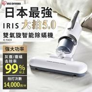 《日本IRIS Ohyama》大拍5.0雙氣旋偵測除蟎清淨機(14000次拍打) IC-FAC4 5.0