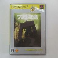 PS2 日版  汪達與巨像