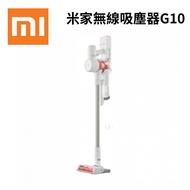 ( 刷指定卡享10%回饋 ) 米家無線吸塵器G10 ( 台灣公司貨,保固一年)