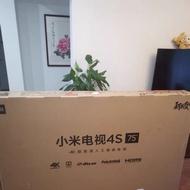 Xiaomi小米 小米電視4s 75英吋4k超高清智能網絡液晶電視 4s7580
