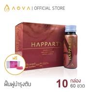 Happarty แฮปปาร์ตี้ เครื่องดื่มเป๋าฮื้อผง ในน้ำองุ่นผสมน้ำผึ้งมะนาว ชุด 10 กล่อง ฟรี! สบู่