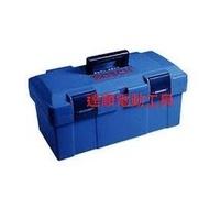 BOSCH 20英吋工具箱(藍色)20吋