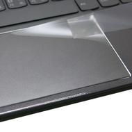 【Ezstick】Lenovo IdeaPad S540 13ARE 13 TOUCHPAD 觸控板 保護貼