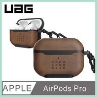 強強滾-UAG AirPods Pro 耐衝擊保護殼