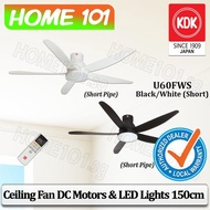 KDK U60FWS - Short Pipe DC Motor Ceiling Fan 150cm With LED Light & Remote Control