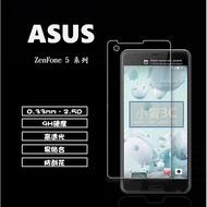 Asus 華碩 ZenFone5 2.5D 鋼化玻璃保護貼 ZE620KL ZS620KL ZC600KL