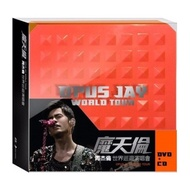 Cd Jay Chou Jay Chou/magic-world Tour