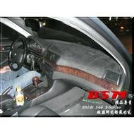 BSM|專用仿麂皮避光墊|BMW E39 520 523 525 528 E46 310 320 323 M-power