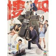 TVB Drama Brick Slaves (USED)