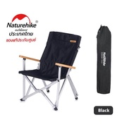 Naturehike Thailand_Fishing Backrest Camping Chair