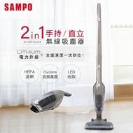 【限時促銷】 SAMPO 聲寶 手持直立無線2IN1吸塵器 EC-HP12UGX **免運費**
