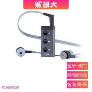 TCSTAR CSR鋁合金領夾式藍牙接收器附耳機 (TCE6845)