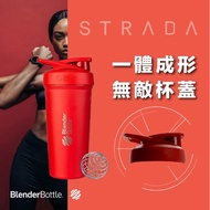 【Blender Bottle】卓越搖搖杯〈Strada不鏽鋼〉24oz|艷麗紅『美國官方』(BlenderBottle/運動水壺/乳清)