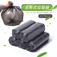 現貨*垃圾袋家用連卷加厚一次性批發黑色平口拉圾塑料袋酒店透明垃圾袋 特大 超大 超特大 垃圾袋 塑膠袋 清潔袋台塑拉繩袋