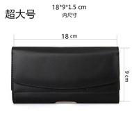 OPPO Belt R9 Phone Case R9S Hang Wallet 6-Inch R11PLUS Wear Belt R9S Leather Case A59 Male A73 Small 83