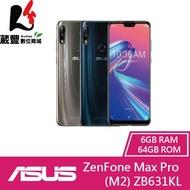【贈自拍棒+支架+集線器】ASUS ZenFone Max Pro (M2) ZB631KL 6G/64G 6.3吋智慧型手機