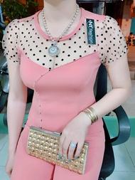 đồ bộ thun nữ đẹp - những kiểu đồ bộ may dễ thương - các kiểu đồ bộ may đẹp