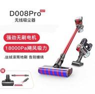 地貝 Dibea dibea d008 pro 全新沒用過D008 pro ,現貨在永和,可以面交