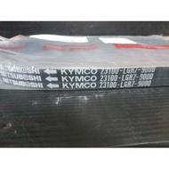 [BG]23100-LGR7-9000 G5/超五/G6E 原廠皮帶/正公司/光陽