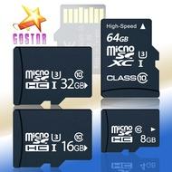 8G記憶體卡16G TF卡 32G手機相機64G監控行車記錄儀4G