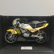 1/12 Yamaha RXZ Motorcycle