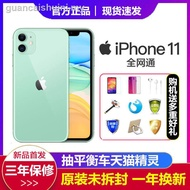 Apple 8New Inactive-Apple/ iPhone 11 Pro Max iPhone11ProXR