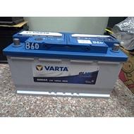 汽車電池電瓶 60044 MF 60038 60011 12V 100AH BENZ BMW