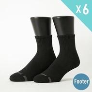 【Footer除臭襪】單色運動逆氣流氣墊襪6雙入 男款(T11L)